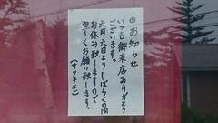 DSC_3540x1280.JPG