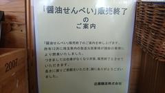 DSC_3575x1280.JPG