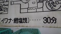 DSC_3903x1280.jpg