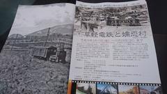 DSC_4149x1280.JPG