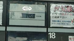 DSC_4258_1280.JPG