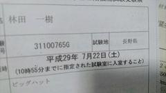 DSC_4373_1280.JPG