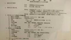 DSC_4404-1280x720.JPG