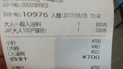 DSC_4407-1280x720.JPG