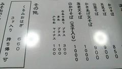 DSC_4432-1280x720.JPG