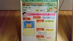 DSC_4767-1280x720.JPG