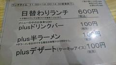 DSC_5199-1280x720.JPG