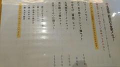 DSC_5301-1280x720.JPG