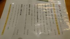 DSC_5306-1280x720.JPG