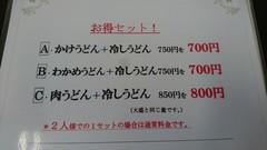 DSC_5459-1280x720.JPG