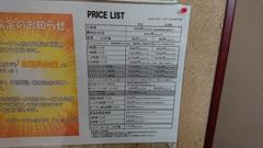 DSC_0039x1280.JPG