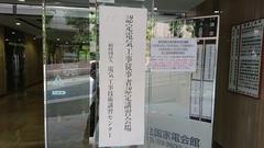 DSC_0010x1280so-04j.JPG