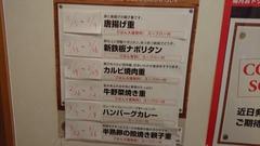 DSC_0036x1280so-04j.JPG