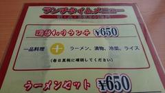 DSC_0083x1280so-04j.JPG
