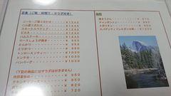 PIC_20180526_125056_DSC_0002_R.JPG
