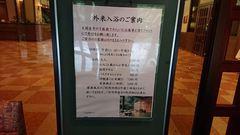 PIC_20180707_115311_DSC_0003_R.JPG