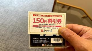 https://hayashida.jp/o/assets_c/2021/07/IMG_4056_R-thumb-320xauto-24212.jpg