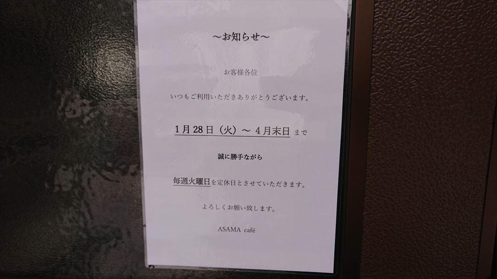 https://hayashida.jp/o/images2019-/53e4b041f6fadda720d421f0032636c1e9d857a7.JPG