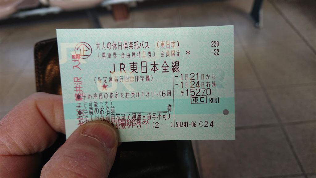 https://hayashida.jp/o/images2019-/5b8a22f922f2afd86d306e2a00739f00e0d350c2.JPG