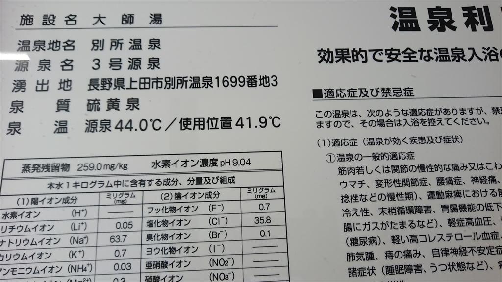 https://hayashida.jp/o/images2019-/71d4a2d23c50f5cef4f1cd603ebcc2960e9a9258.JPG