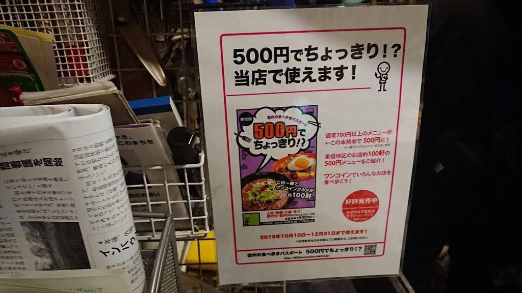 https://hayashida.jp/o/images2019-/727796ef65138ecd10ee5e22992c976ddafac1c8.JPG