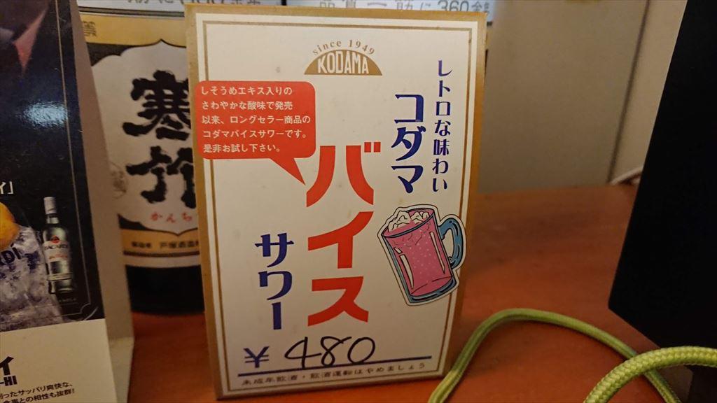 https://hayashida.jp/o/images2019-/7e085a8f8e153b4f156ef198dbb2f9ad4ee4cbde.JPG