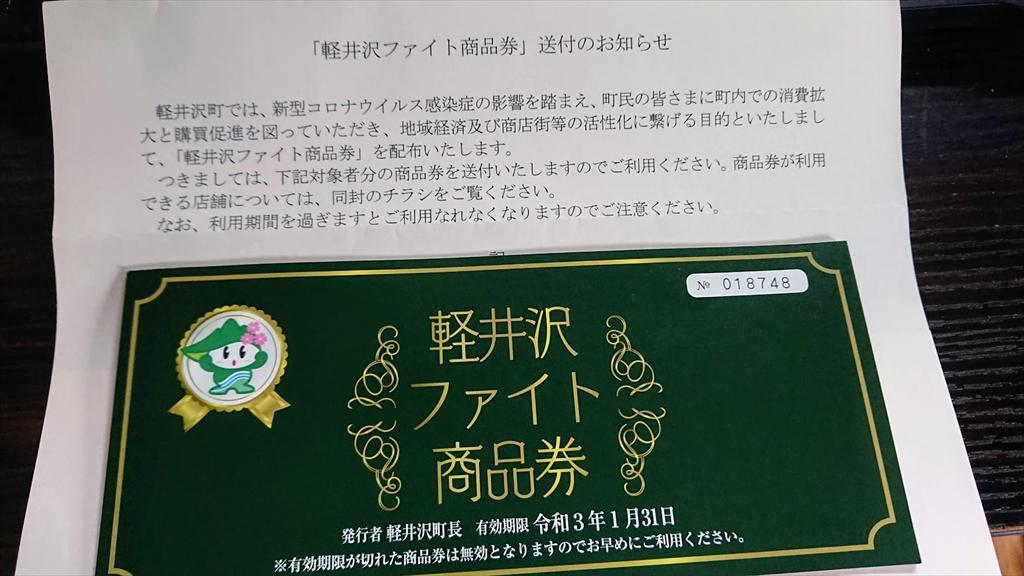https://hayashida.jp/o/images2019-/8b38a8d900c215b5167e5cef44f44dca5234fa35.JPG