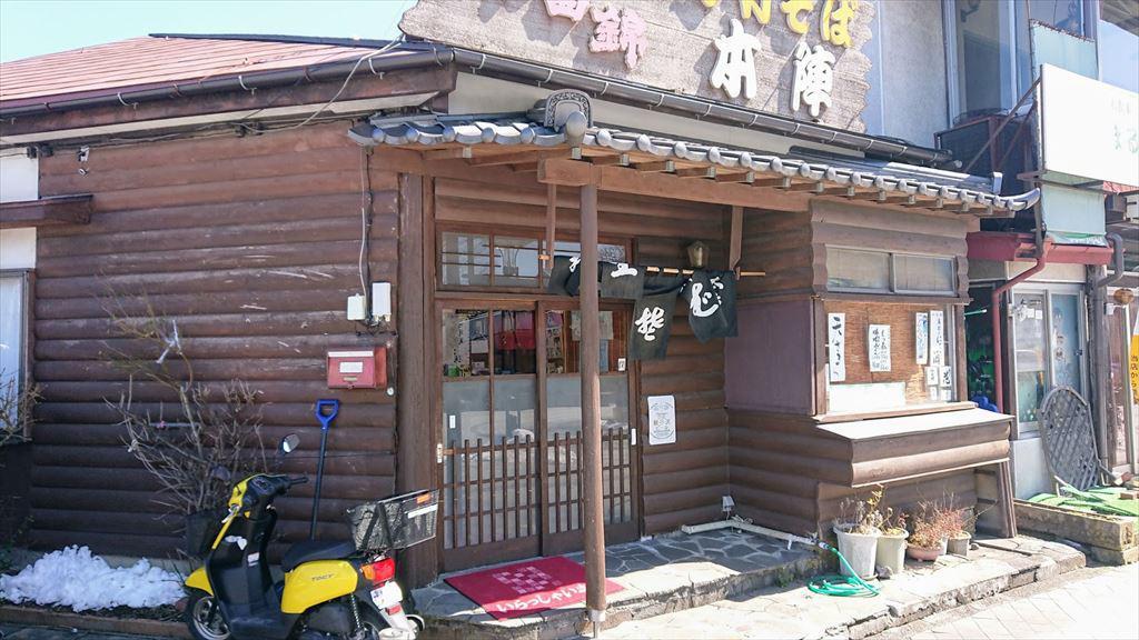 https://hayashida.jp/o/images2019-/9fd5a2d2f24d391bb7db04da94e7d3b780f7cffa.JPG