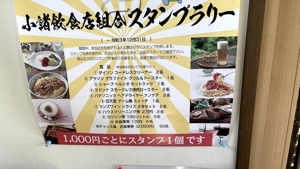 https://hayashida.jp/o/images2019-/9feff5e7fb064f41d120f5dc6ae3d912c2a9e097.JPG