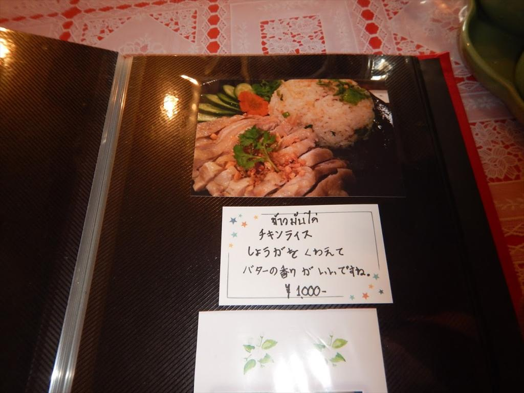 https://hayashida.jp/o/images2019-/DSCN4953_R.JPG