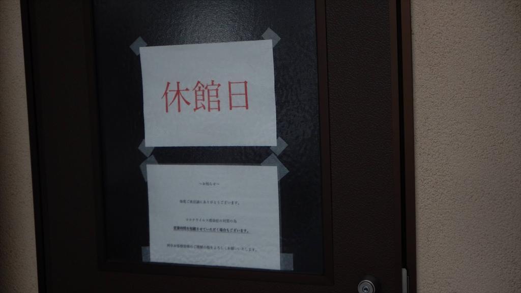 https://hayashida.jp/o/images2019-/DSCN5128_R.JPG