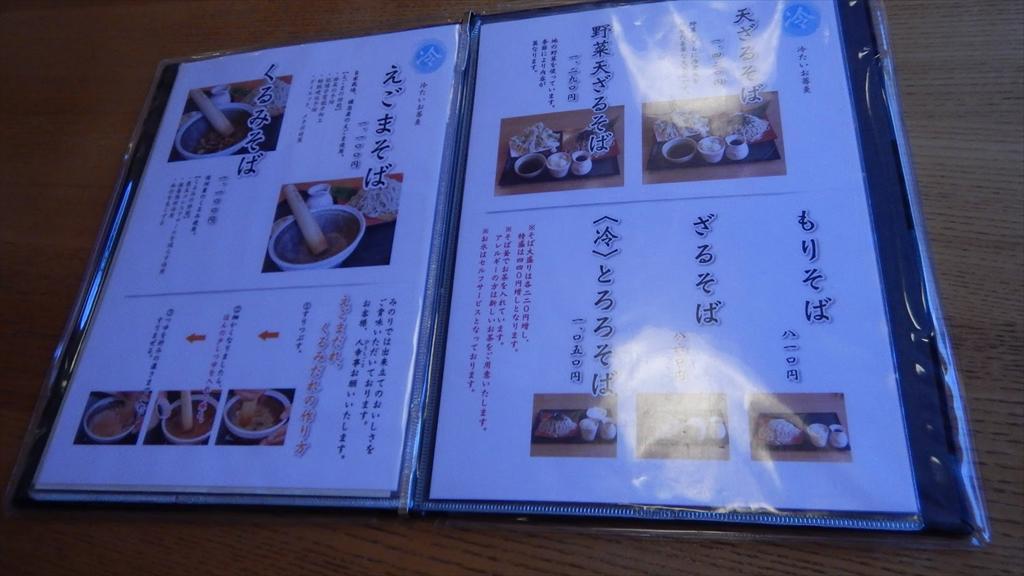 https://hayashida.jp/o/images2019-/DSCN5240_R.JPG