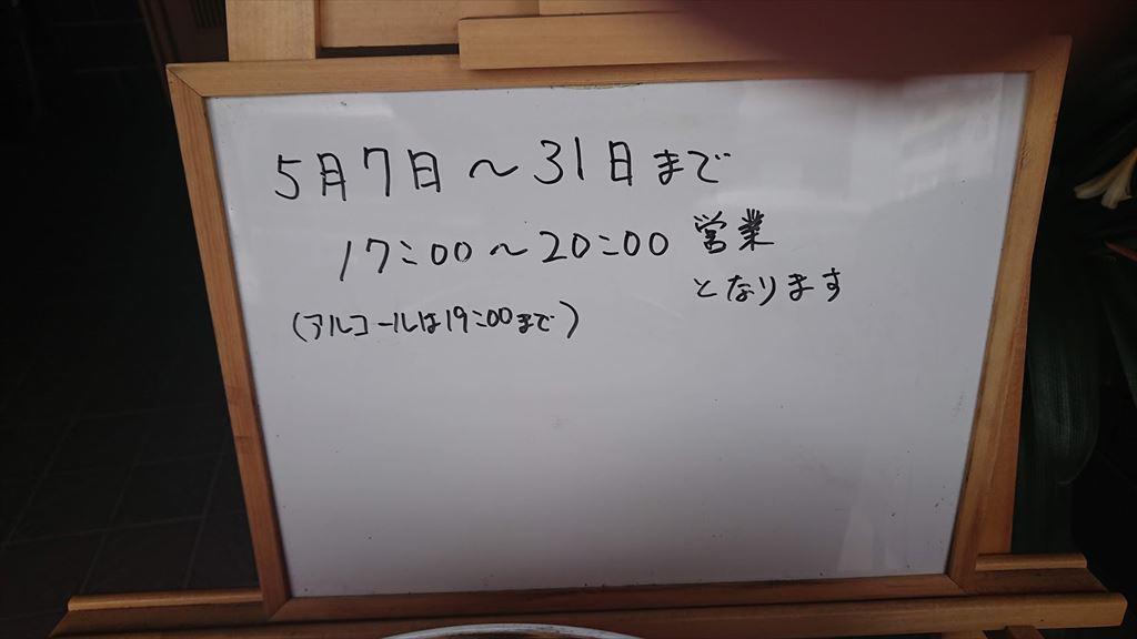 https://hayashida.jp/o/images2019-/DSCPDC_0001_BURST20200509122107970_COVER_R.JPG