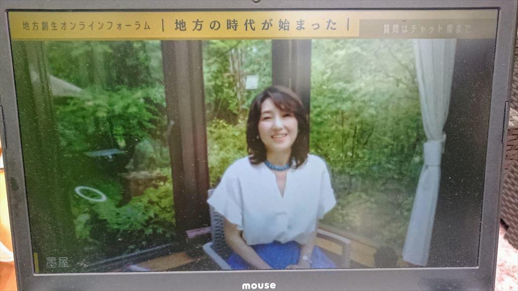 https://hayashida.jp/o/images2019-/DSCPDC_0001_BURST20200711163625590_COVER_R.JPG