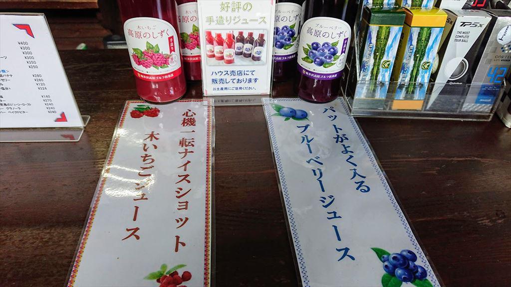 https://hayashida.jp/o/images2019-/DSCPDC_0003_BURST20190924111833419_COVER_R.JPG