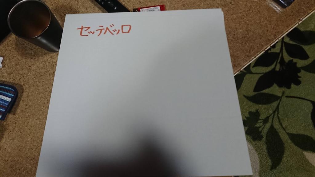 https://hayashida.jp/o/images2019-/DSCPDC_0003_BURST20201106185608869_COVER_R.JPG