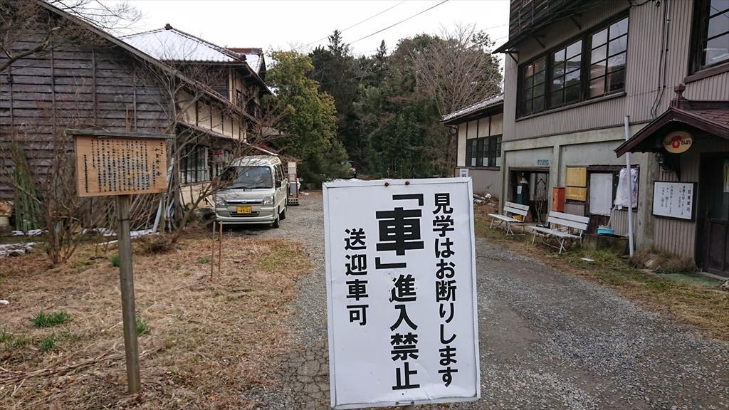 https://hayashida.jp/o/images2019-/DSCPDC_0003_BURST20210107132151250_COVER_R.JPG