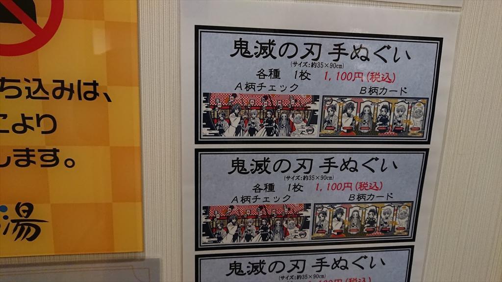 https://hayashida.jp/o/images2019-/DSCPDC_0003_BURST20210109124743871_COVER_R.JPG