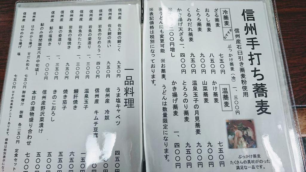 https://hayashida.jp/o/images2019-/DSC_0001_R.JPG