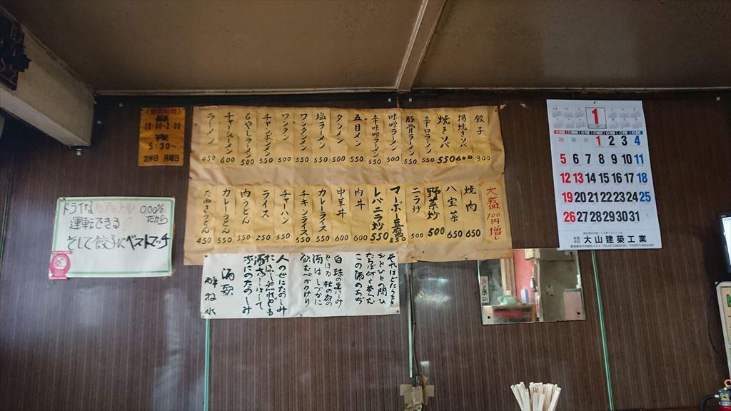 https://hayashida.jp/o/images2019-/DSC_0033_R.JPG