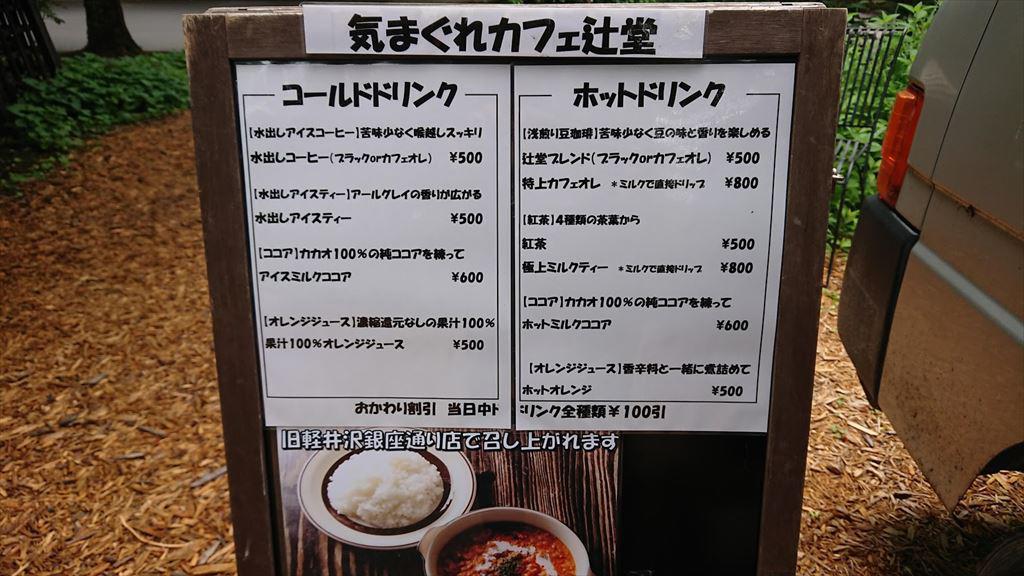 https://hayashida.jp/o/images2019-/DSC_0087_R.JPG