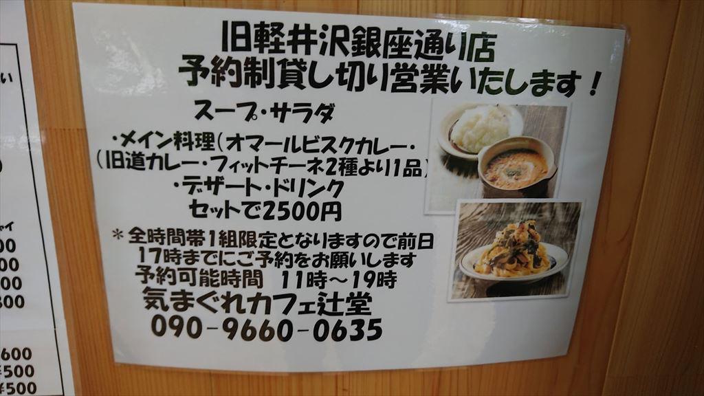 https://hayashida.jp/o/images2019-/DSC_0089_R.JPG