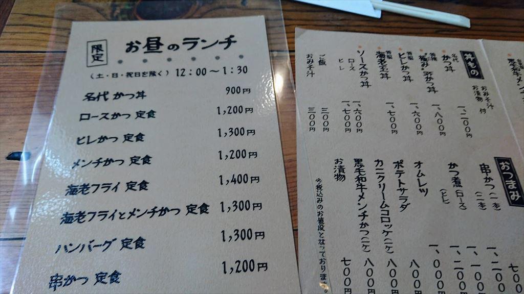 https://hayashida.jp/o/images2019-/DSC_0101_R.JPG