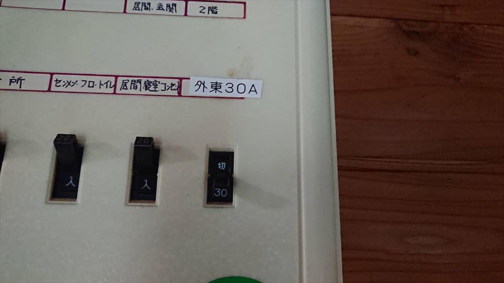 https://hayashida.jp/o/images2019-/DSC_0189_R.JPG