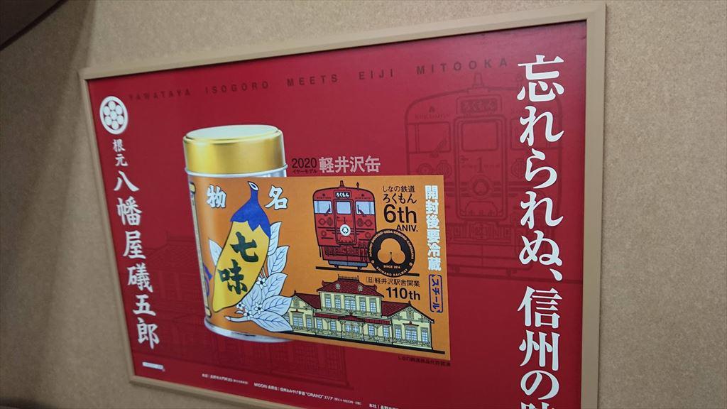 https://hayashida.jp/o/images2019-/DSC_0243_R.JPG