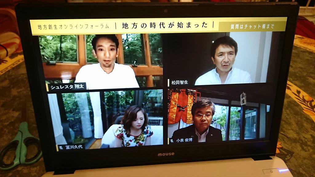 https://hayashida.jp/o/images2019-/DSC_0265_R.JPG