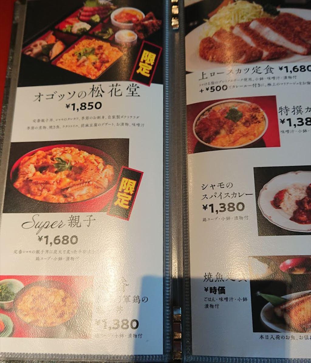 https://hayashida.jp/o/images2019-/DSC_0284_R.JPG