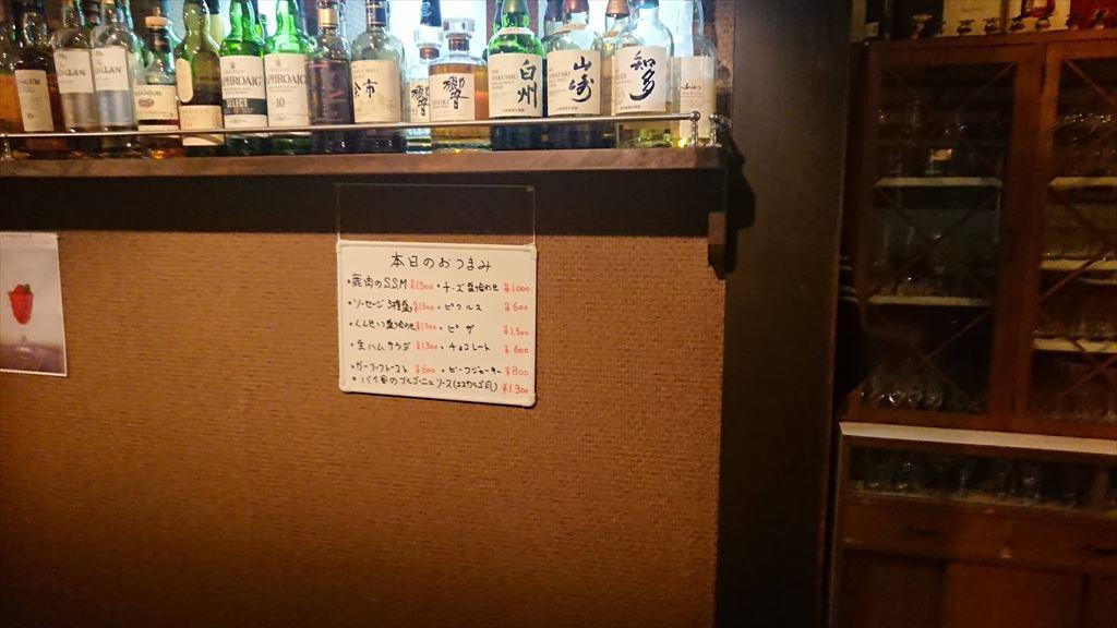 https://hayashida.jp/o/images2019-/DSC_0304_R.JPG