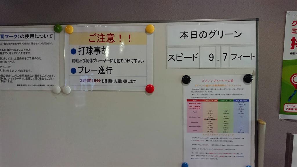 https://hayashida.jp/o/images2019-/DSC_0305.JPG