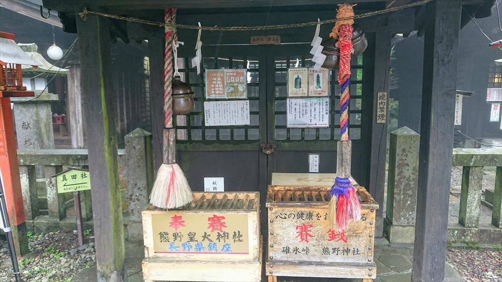 https://hayashida.jp/o/images2019-/DSC_0312.JPG
